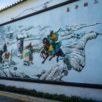 Wandgemälde im chinesischen Versammlungshaus