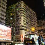 Unser Hotel von der Hauptstraße