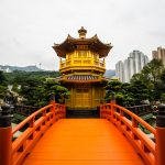 Nam Lian Garden