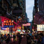 Abendliche Impressionen von Hongkong
