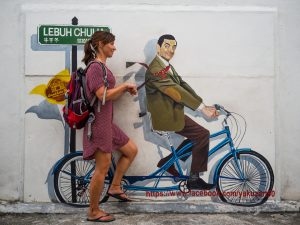 Wollte nicht schon jeder mal mit Mr. Bean Rad fahren