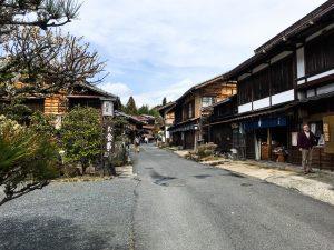 Altes Bergdorf Tsumago