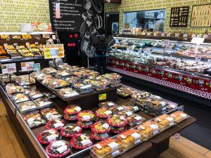 Essensabteilung im Supermarkt