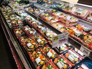 Sushi Nom!