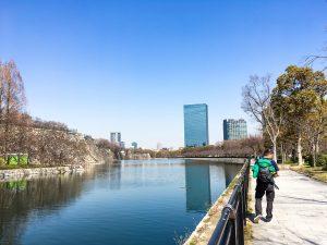 Park um Osaka Castle