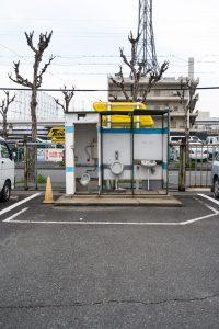 Unsere bescheidenen sanitären Anlagen in Osaka