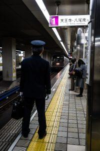 Schaffner in der U-Bahn