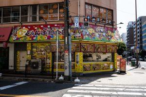Verrückter Laden in Osaka (was der wohl verkauft?)