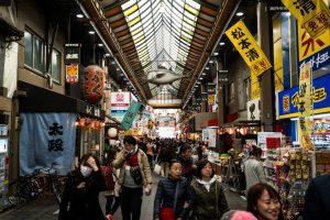 Markt in Osaka