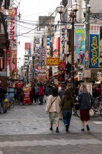 Dotombori Street