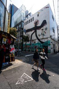 In den Straßen von Osaka